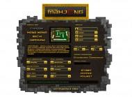 Przykład planszy z ustawieniami gry dla dzieci Mahjong. To zabawa oraz ćwiczenie umysłu polecane na prezent dla dziecka